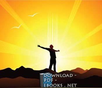 ❞ كتاب الهمة طريق إلى القمة ❝  ⏤ محمد بن حسن بن عقيل موسى الشريف
