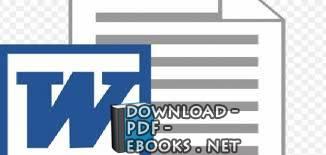❞ كتاب تعليم الورد 2007 ❝