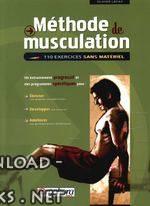❞ كتاب 110 Exercices méthode de muscullation ❝