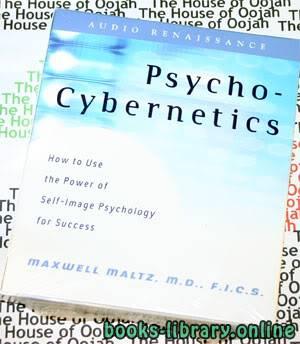 كتاب علم التحكم النفسي psycho-cybernetics