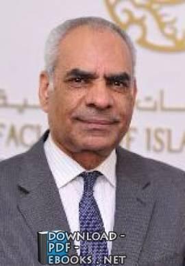 كتب د. محمد خليفة حسن