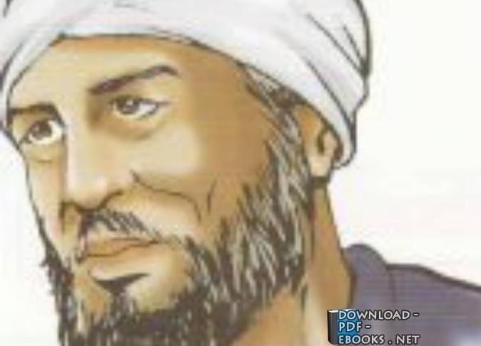 كتب الامام احمد ابن حنبل