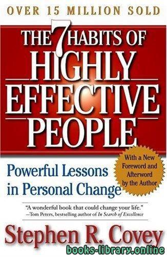 ❞ كتاب ملخص كتاب العادات السبع للناس الأكثر فعالية ❝  ⏤ ستيفن كوفى