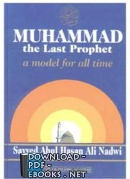 MUHAMMAD the Last Prophet A Model for All Time محمد آخر الأنبياء رجل كل العصور
