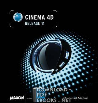 ❞ كتاب CINEMA 4D R11 Quickstart I ❝