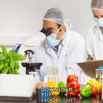 ❞ كتاب نظام إدارة سلامة الغذاء ISO 22000 ❝