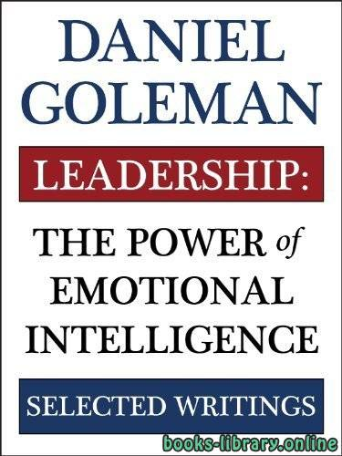 ❞ كتاب ملخص كتاب الذكاء الاجتماعي Social intelligence ❝  ⏤ دانييال جولمان