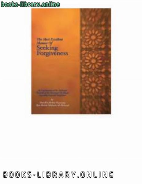 ❞ كتاب The Most Excellent Manner of Seeking Forgiveness ❝  ⏤ AbdurRazzaaq AbdulMuhsin Al Abbaad