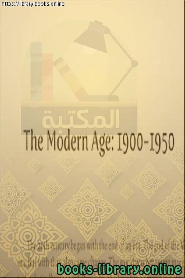 ❞ كتاب MODERN BRITISH LITERATURE (c. 1900 to 1950) ❝  ⏤ كاتب غير محدد