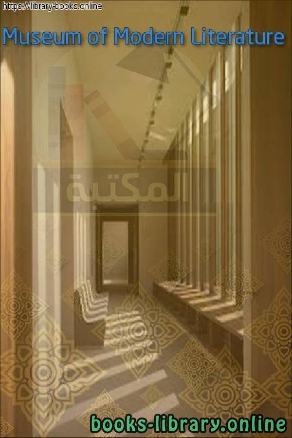 ❞ كتاب Museum of Modern Literature ❝  ⏤ كاتب غير محدد