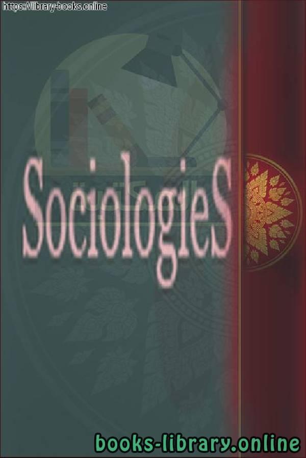 ❞ كتاب Sociologias ❝