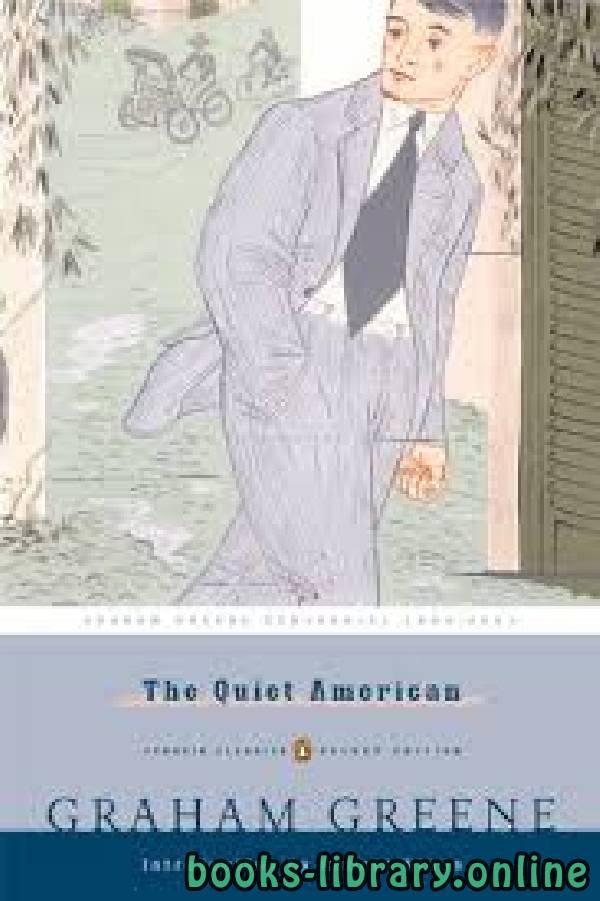 ❞ رواية The Quiet American ❝  ⏤ Graham Greene