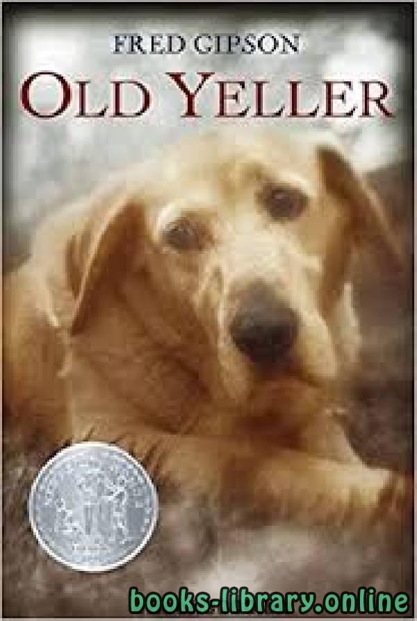 ❞ رواية Old Yeller ❝  ⏤ Fred Gipson