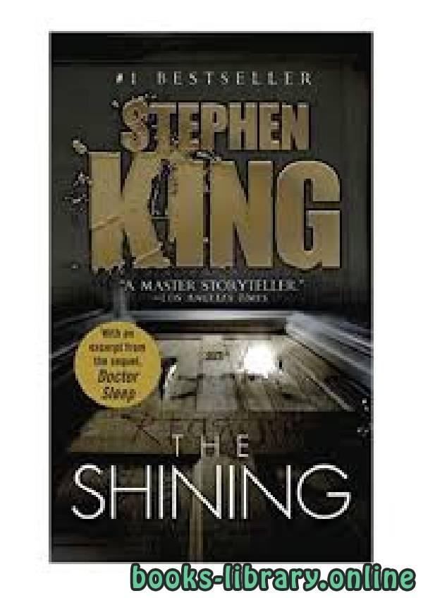 ❞ رواية The Shining ❝  ⏤ Stephen King