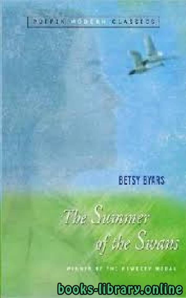 ❞ رواية The Summer of the Swans ❝  ⏤ Betsy Cromer Byars