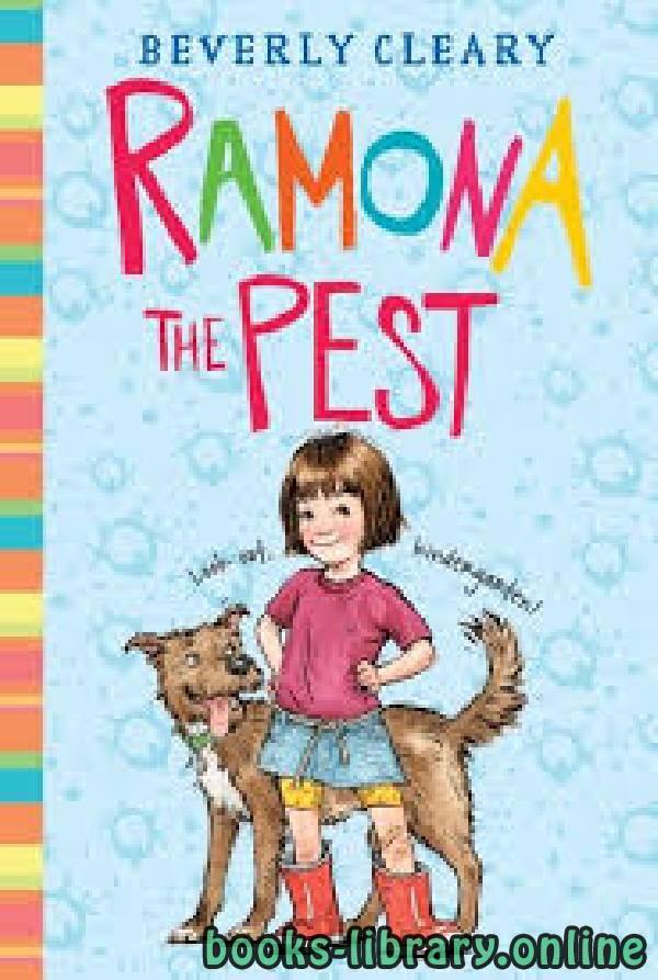 ❞ رواية Ramona the Pest ❝  ⏤ Beverly Cleary