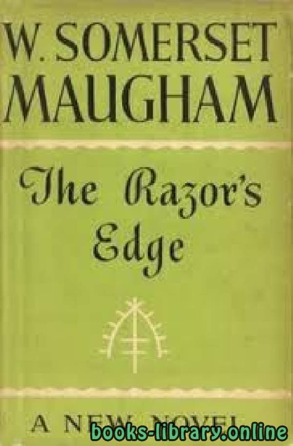 ❞ رواية The Razor's Edge ❝  ⏤ W. Somerset Maugham