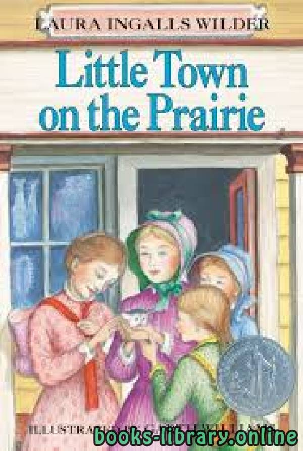 ❞ رواية Little Town on the Prairie ❝  ⏤ Laura Ingalls Wilder