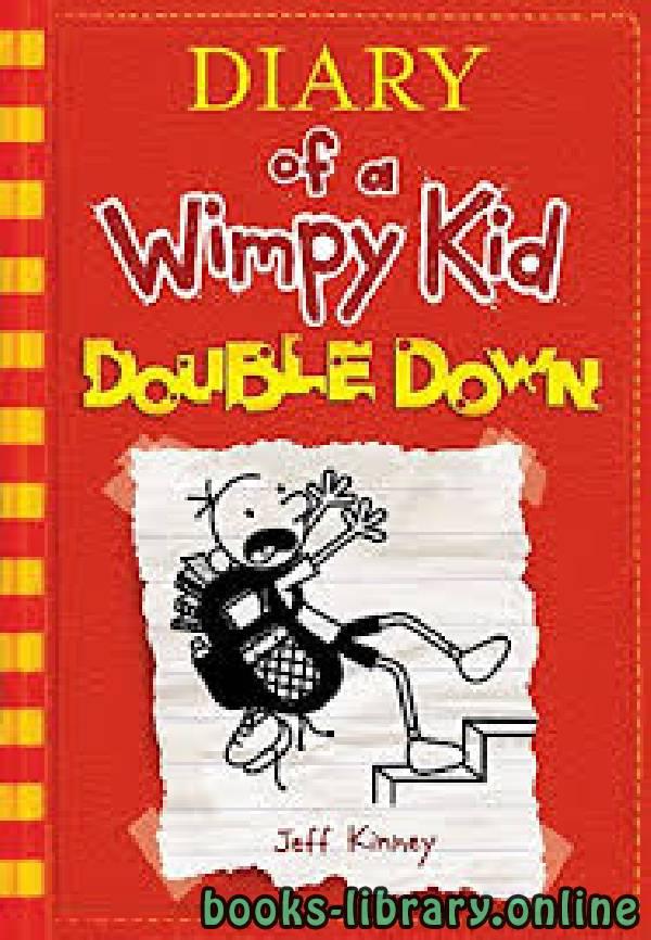 ❞ رواية Diary of a Wimpy Kid ❝  ⏤ Jeff Kinney