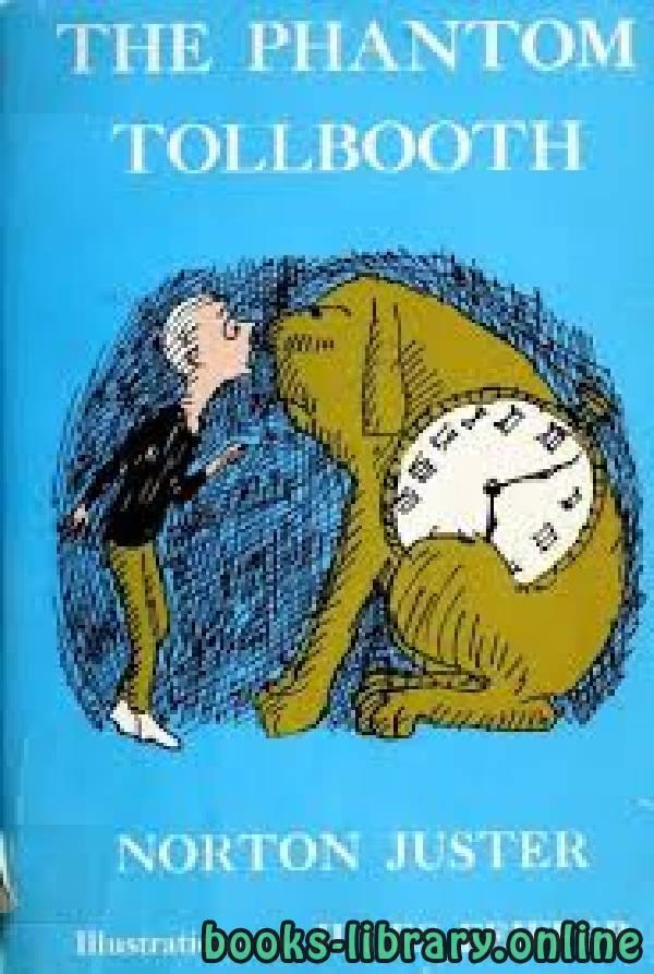 ❞ رواية The Phantom Tollbooth ❝  ⏤ Norton Juster