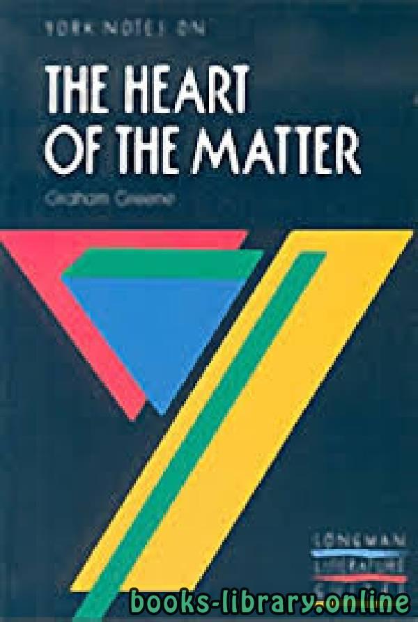 ❞ رواية The Heart of the Matter ❝  ⏤ Graham Greene