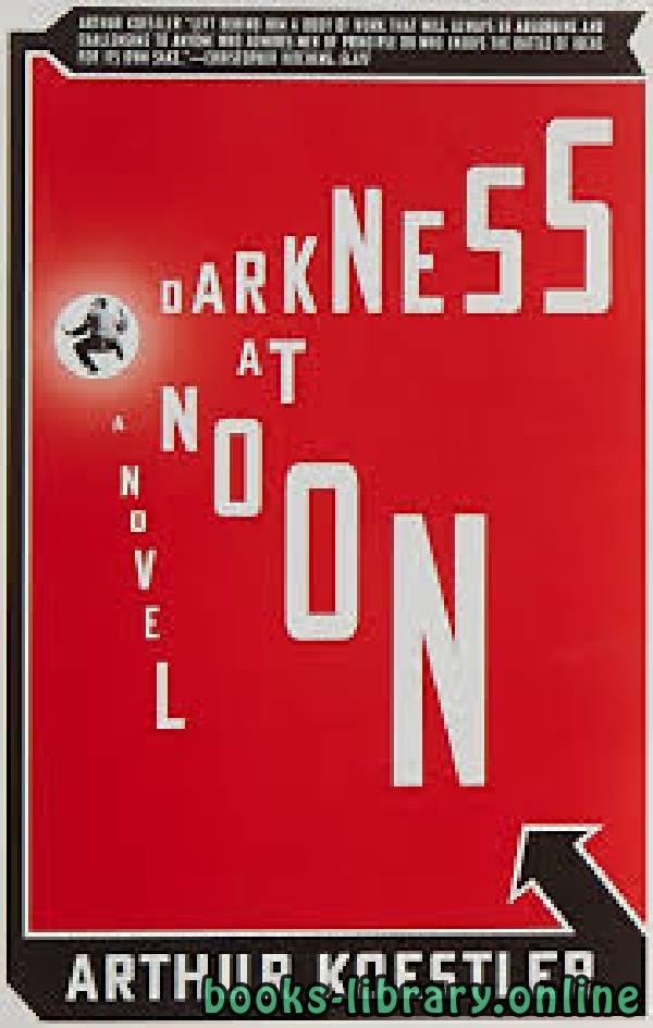 ❞ رواية Darkness at Noon ❝  ⏤ Arthur Koestler