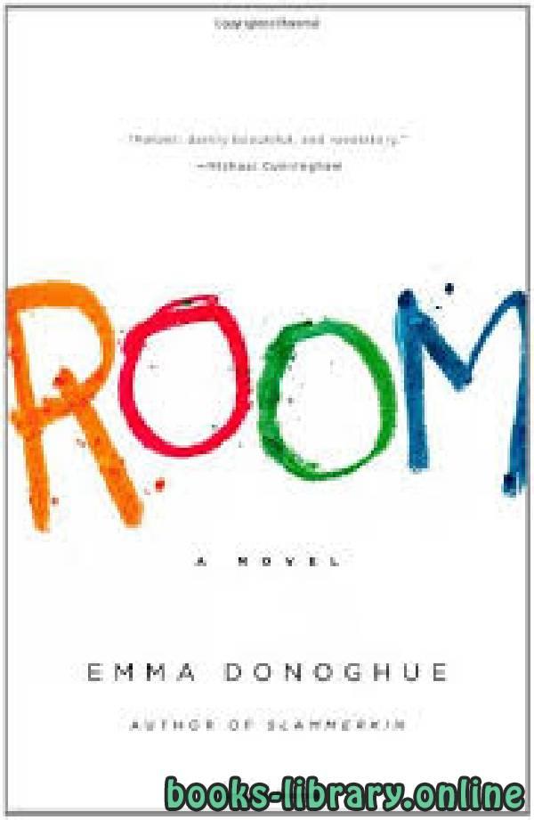 ❞ رواية Room ❝  ⏤ Emma Donoghue