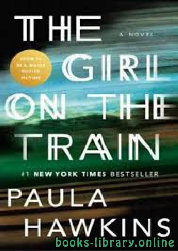❞ رواية The Girl on the Train ❝  ⏤ Paula Hawkins