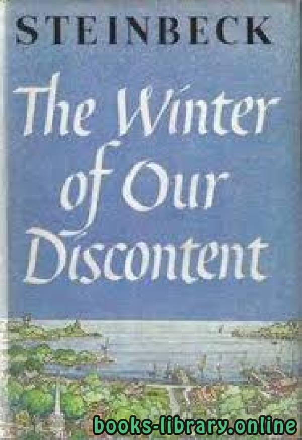 ❞ رواية The Winter of Our Discontent ❝  ⏤ John Steinbeck