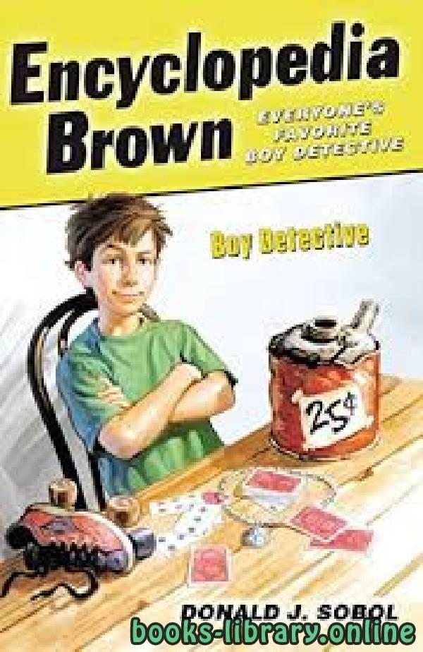 ❞ رواية Encyclopedia Brown: Boy Detective ❝  ⏤ Donald J. Sobol