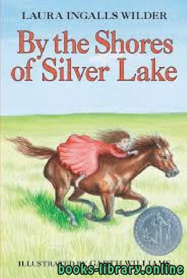 ❞ رواية By the Shores of Silver Lake ❝  ⏤ Laura Ingalls Wilder
