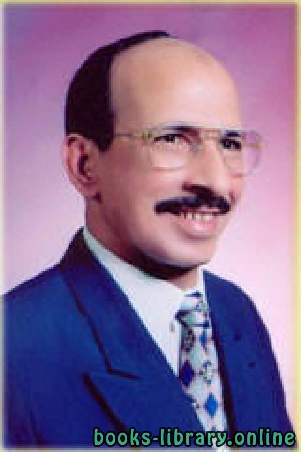 كتب عبد الفتاح مراد