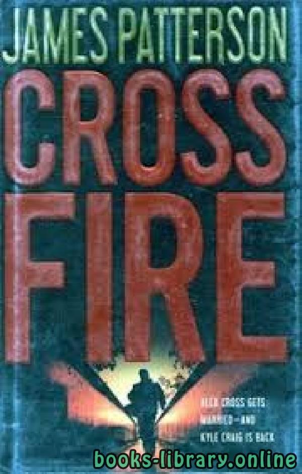 ❞ رواية Cross Fire ❝  ⏤ James Patterson
