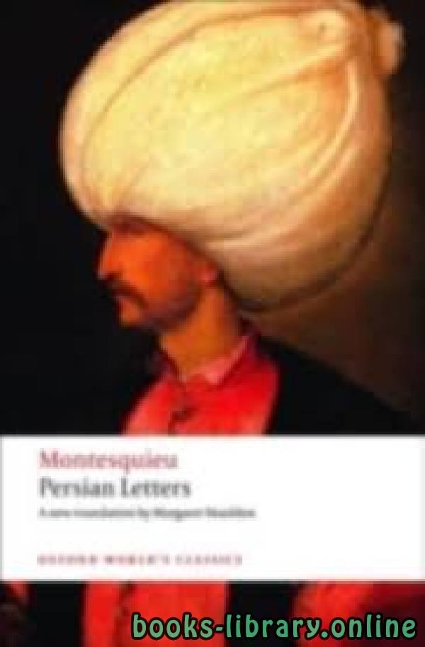 ❞ رواية Persian Letters ❝  ⏤ Montesquieu