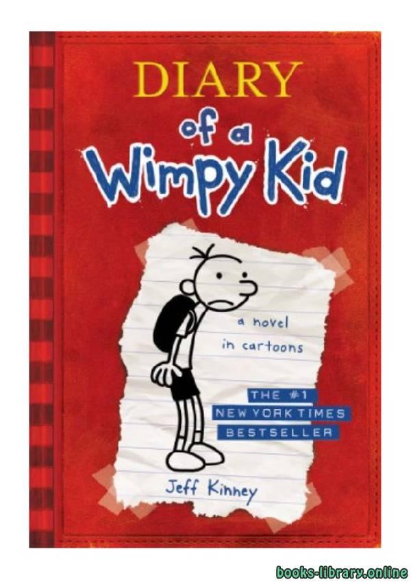 ❞ قصة Diary of a Wimpy Kid  ❝