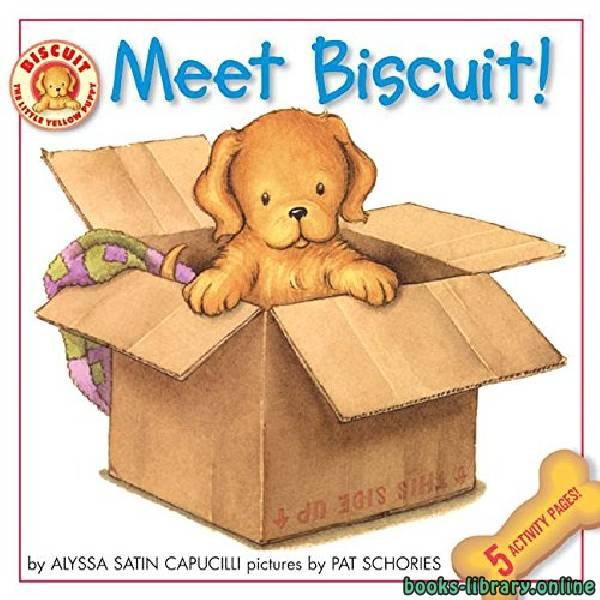 كتاب Meet Biscuit