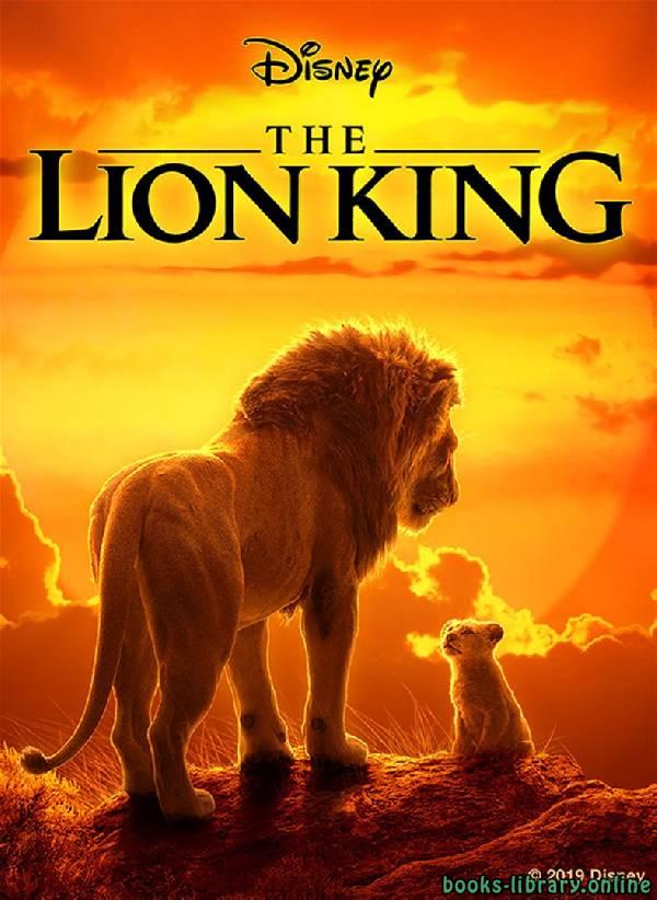 ❞ قصة The Lion King ❝