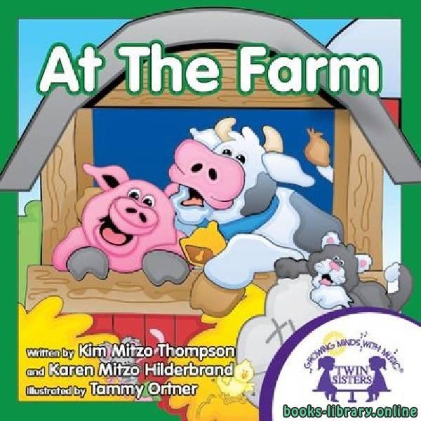 ❞ قصة At the farm pdf ❝