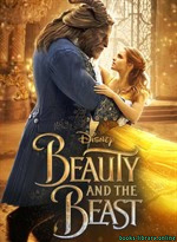 كتاب Beauty and the Beast