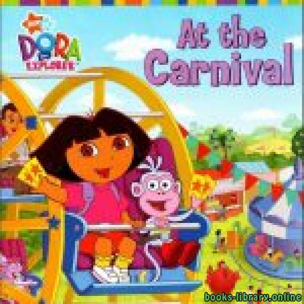 ❞ قصة   At the Carnival   ❝