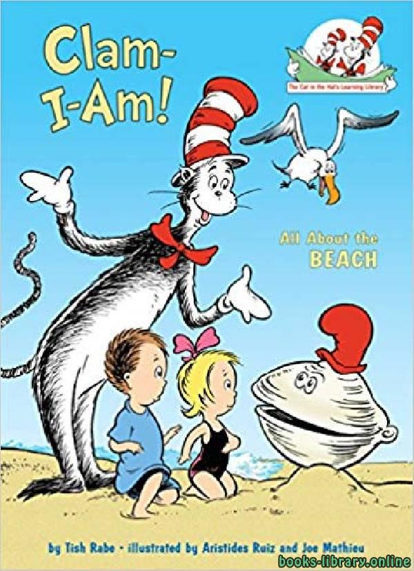 ❞ قصة Clam am I ❝