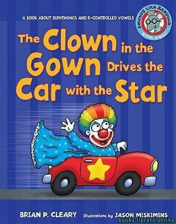 ❞ قصة The Clown in the Gown Drives the Car with the Star ❝