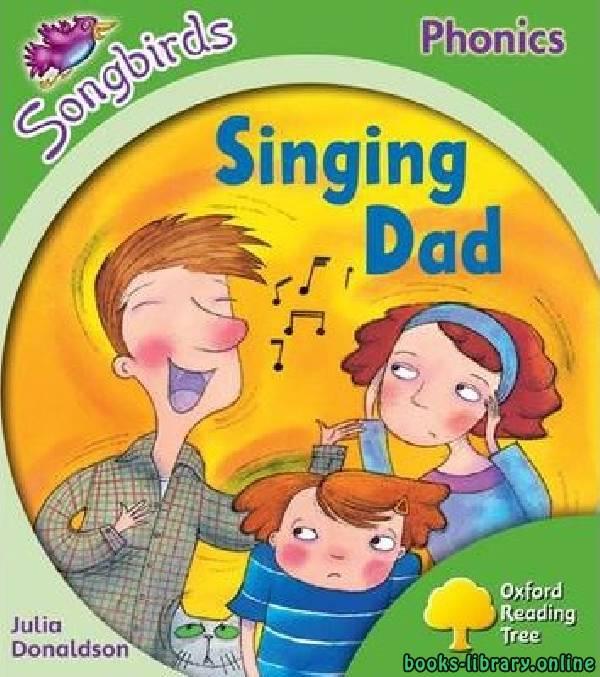 ❞ قصة Singing Dad ❝