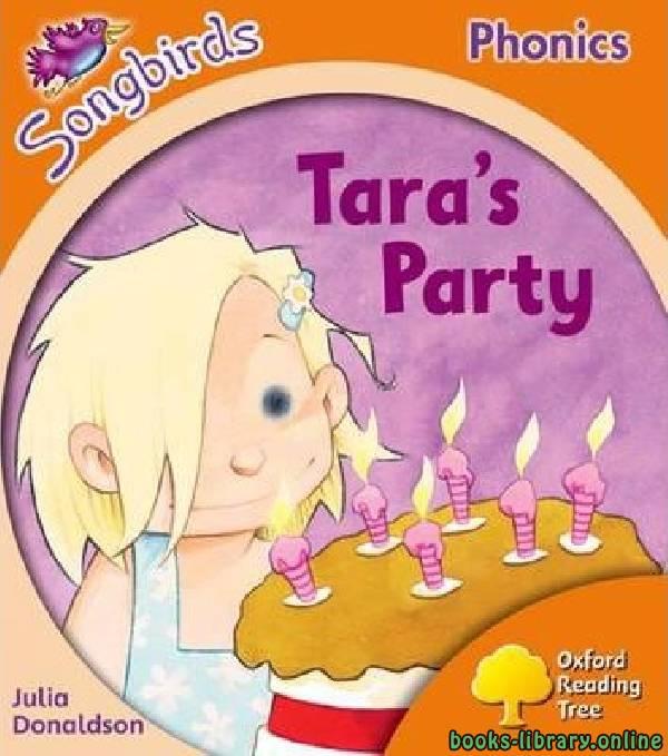 ❞ قصة Tara Party ❝