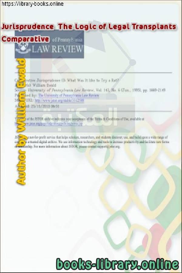 ❞ كتاب Comparative Jurisprudence - The Logic of Legal Transplants ❝