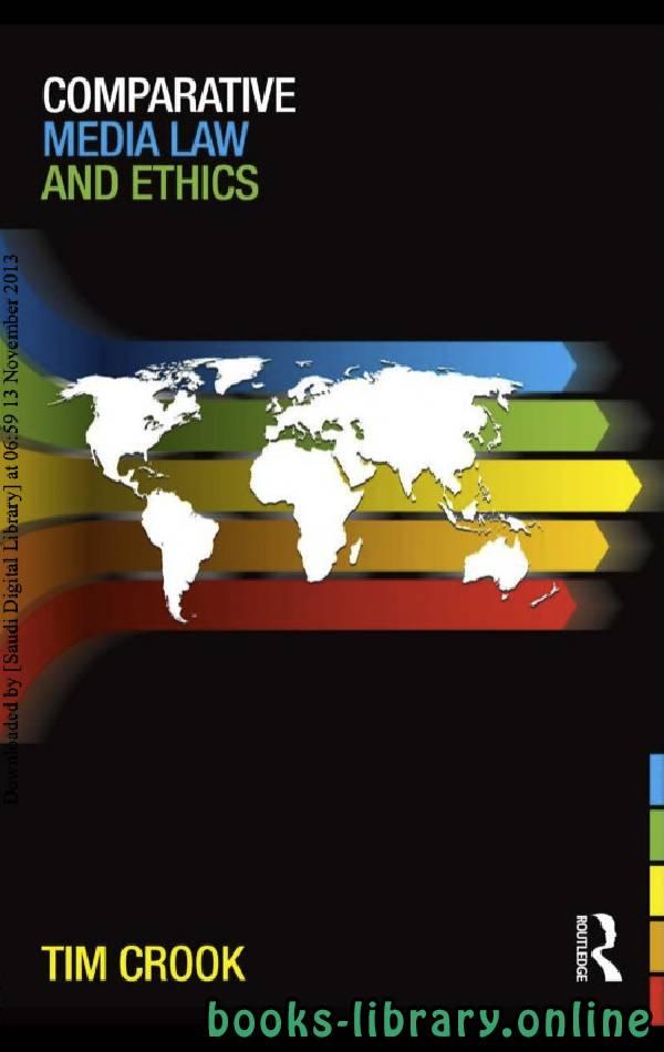 ❞ كتاب Comparative Media Law and Ethics ❝