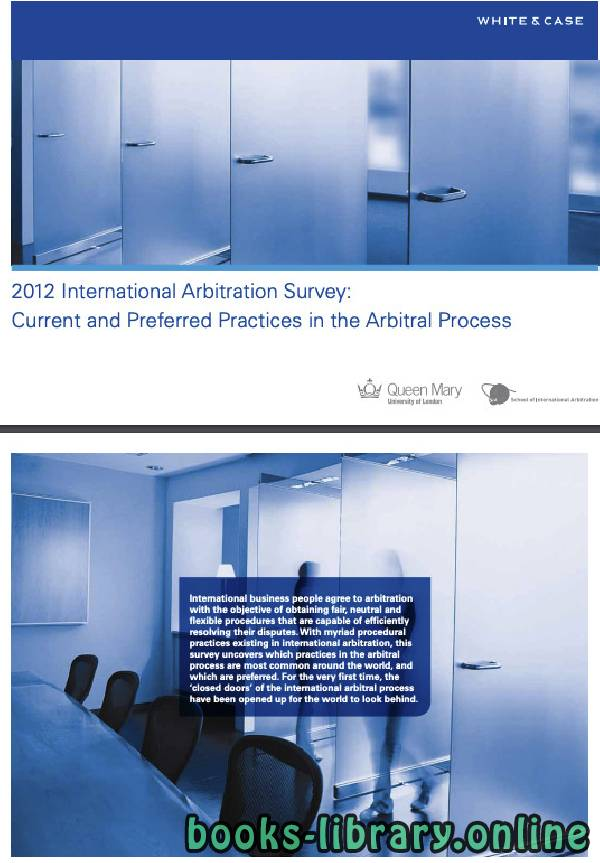 ❞ كتاب 2012 International Arbitration Survey ❝