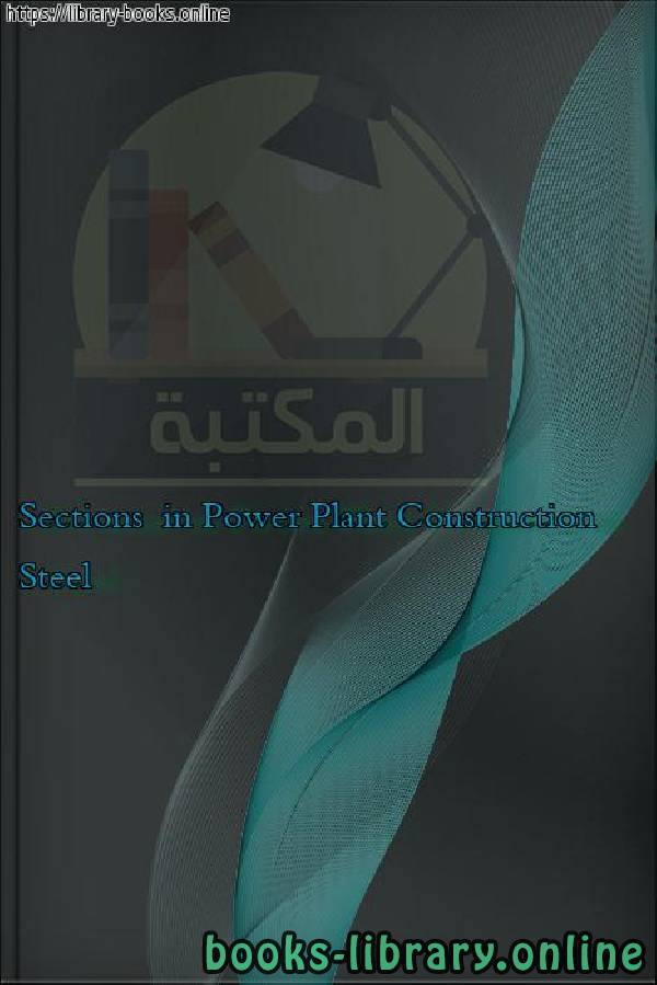 ❞ كتاب Steel Sections  in Power Plant Construction        ❝