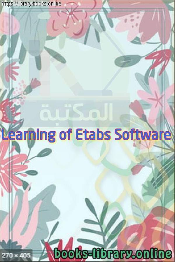 ❞ كتاب Learning of Etabs Software ❝
