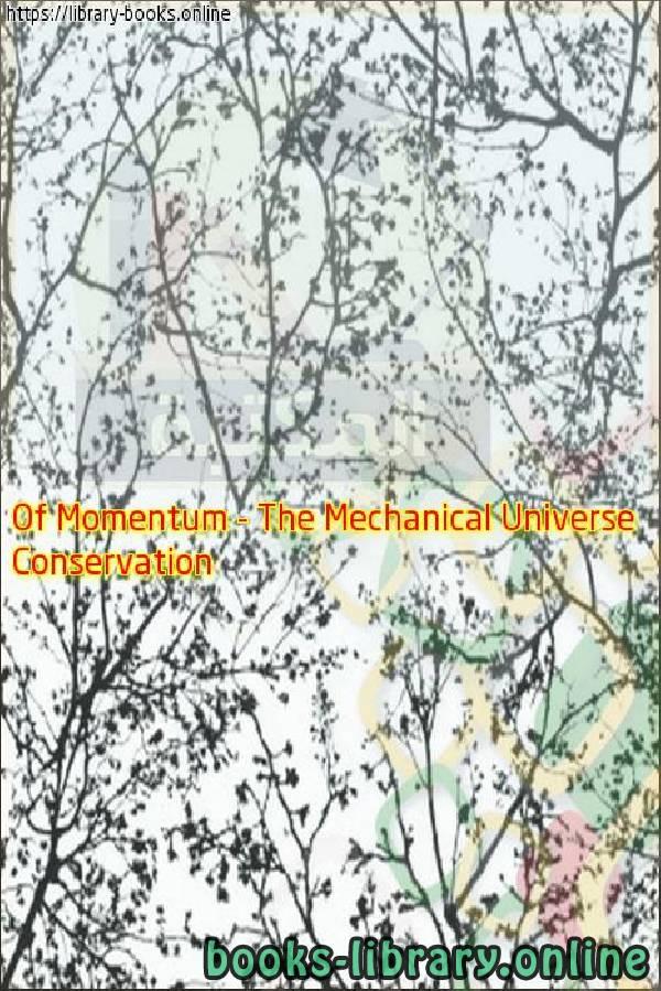 كتاب Conservation Of Momentum - The Mechanical Universe